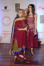 Jaya Bachchan at Vikram Phadnis 25 years show on 16th Jan 2016 (247)_569b83dbc3aa6.JPG