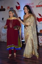 Jaya Bachchan at Vikram Phadnis 25 years show on 16th Jan 2016 (248)_569b83dd09b91.JPG