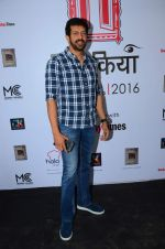 Kabir Khan at Khidkiyan festival on 16th Jan 2016