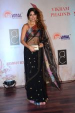 Parvathy Omanakuttan at Vikram Phadnis 25 years show on 16th Jan 2016