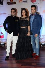 Rohit Roy, Ronit Roy at Vikram Phadnis 25 years show on 16th Jan 2016 (64)_569b8534ba2ce.JPG