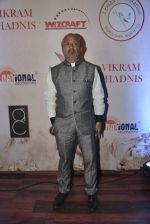 Sameer at Vikram Phadnis 25 years show on 16th Jan 2016 (523)_569b7eb246792.JPG