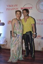 Yash Birla at Vikram Phadnis 25 years show on 16th Jan 2016 (511)_569b7f1712859.JPG