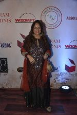 at Vikram Phadnis 25 years show on 16th Jan 2016