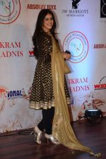 genelia D Souza  at Vikram Phadnis 25 years show on 16th Jan 2016 (325)_569b83accac60.JPG