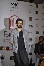 Ayushmann Khurrana at Khidkiyan festival final day on 17th Jan 2016 (23)_569c92e6873a1.JPG