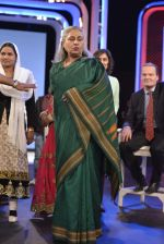 Jaya Bachchan at NDTV Cleanathon on 17th Jan 2016 (6)_569c940123e82.JPG