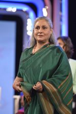 Jaya Bachchan at NDTV Cleanathon on 17th Jan 2016