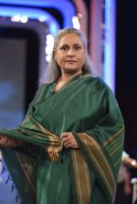 Jaya Bachchan at NDTV Cleanathon on 17th Jan 2016 (9)_569c94051613b.JPG