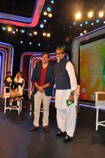Vivek Oberoi, Amitabh Bachchan at NDTV Cleanathon on 17th Jan 2016