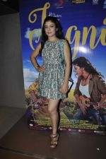 Aniruta Jha  at Jugni screening on 18th Jan 2016 (16)_569de4c8aed7b.JPG