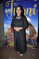 Sadhana Singh at Jugni screening on 18th Jan 2016 (11)_569de4e856a6a.JPG