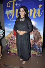 Sadhana Singh at Jugni screening on 18th Jan 2016 (12)_569de4e91e192.JPG