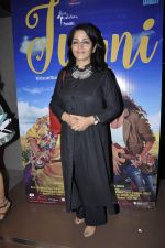 Sadhana Singh at Jugni screening on 18th Jan 2016 (13)_569de4e9e6c8d.JPG