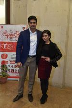 tulsi kumar with her husband at T Series Stage Academy in Noida on 18th Jan 2016_569de00a9490f.jpg