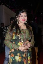 Alka Yagnik at Umang police show on 19th Jan 2016