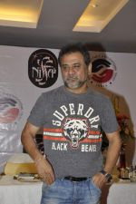 Anees Bazmee at book launch on 19th Jan 2016