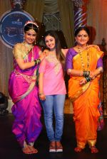 Chhavi Mittal as Tulsi, Sana Sheikh as Aradhya and Indira Krishnan as Kumudini perform at COLORS_ Krishndasi launch