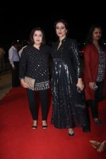 Farah Khan, Tabu at Umang police show on 19th Jan 2016