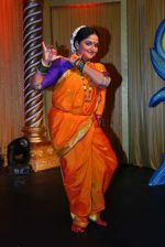 Indira Krishnan as Kumudini on the launch of COLORS_ Krishndasi