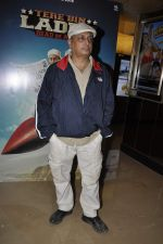 Piyush Mishra at the trailor launch of Tere Bin Laden Dead or Alive on 19th Jan 2016