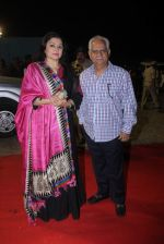 Ramesh Sippy at Umang police show on 19th Jan 2016 (377)_569f6bf473636.JPG