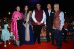 Ramesh Sippy at Umang police show on 19th Jan 2016 (786)_569f6bf77bf1b.JPG