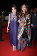 Shilpa, Shamita Shetty at Umang police show on 19th Jan 2016
