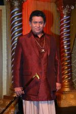 Uday Tikekar as Pradyuman at the launch of COLORS_ Krishndasi