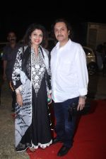 Varsha Usgaonkar at Umang police show on 19th Jan 2016