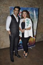 Aashka Goradia at Chalk N Duster screening on 20th Jan 2016
