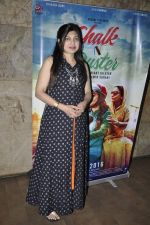 Alka Yagnik  at Chalk N Duster screening on 20th Jan 2016