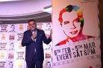 Boman Irani at the launch of Zee Classic