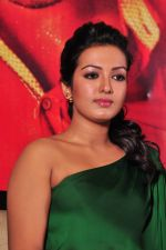 Catherine tresa Photoshoot on 20th Jan 2016 (20)_56a0b07b27aef.JPG