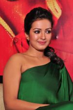 Catherine tresa Photoshoot on 20th Jan 2016 (25)_56a0b082bd3a6.JPG