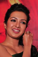 Catherine tresa Photoshoot on 20th Jan 2016 (34)_56a0b08f779a7.JPG