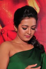 Catherine tresa Photoshoot on 20th Jan 2016 (39)_56a0b097279d8.JPG