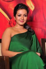 Catherine tresa Photoshoot on 20th Jan 2016 (41)_56a0b099ddb06.JPG