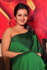 Catherine tresa Photoshoot on 20th Jan 2016 (42)_56a0b09adc3e7.JPG
