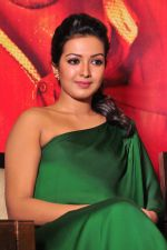 Catherine tresa Photoshoot on 20th Jan 2016 (47)_56a0b09fc967d.JPG