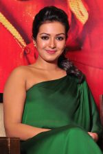 Catherine tresa Photoshoot on 20th Jan 2016 (49)_56a0b0a2c9cb3.JPG