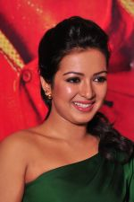 Catherine tresa Photoshoot on 20th Jan 2016 (7)_56a0b065bfa36.JPG