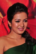Catherine tresa Photoshoot on 20th Jan 2016 (8)_56a0b1505a143.JPG