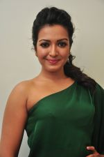 Catherine tresa Photoshoot on 20th Jan 2016 (92)_56a0b0ce9cb63.JPG
