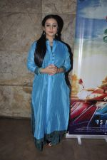 Divya Dutta  at Chalk N Duster screening on 20th Jan 2016