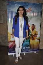 Juhi Chawla at Chalk N Duster screening on 20th Jan 2016