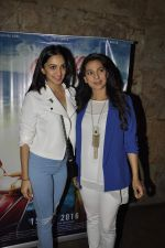 Juhi Chawla, Kiara Advani at Chalk N Duster screening on 20th Jan 2016