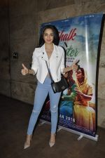 Kiara Advani at Chalk N Duster screening on 20th Jan 2016