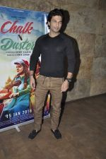 Manish Raisinghan at Chalk N Duster screening on 20th Jan 2016 (14)_56a08a1fb9d4c.JPG