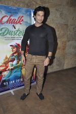 Manish Raisinghan at Chalk N Duster screening on 20th Jan 2016